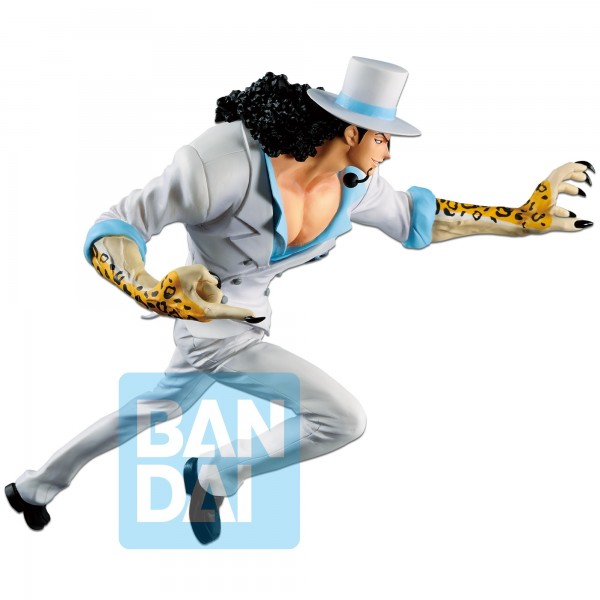 Rob Lucci Great Banquet One Piece