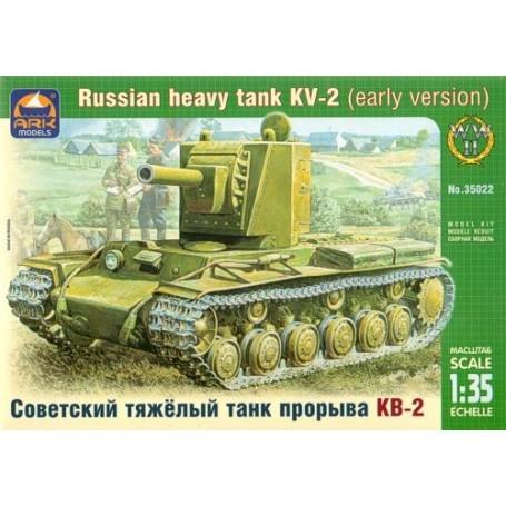 Super Saiyan Goku Ichibansho ~ULTIMATE VARATION~ Bandai