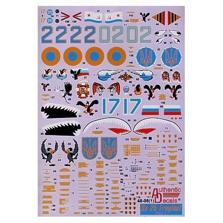 Nendoroid Racing Miku 2020 Ver. Voiture