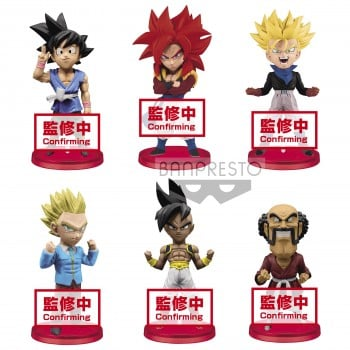 Dragonball GT World Collectible Figure (WCF) Vol. 2