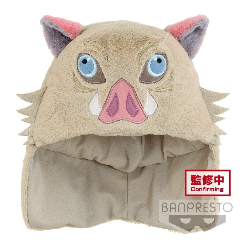 Inosuke's Headgear / couvre-chef