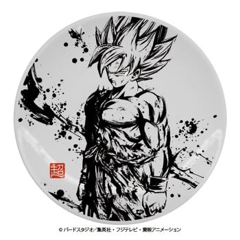Goku Super Saiyan (Lot I) Assiette - Ichiban Kuji Super Battle