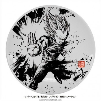 Vegeta Super Saiyan (Lot I) Assiette - Ichiban Kuji Super Battle