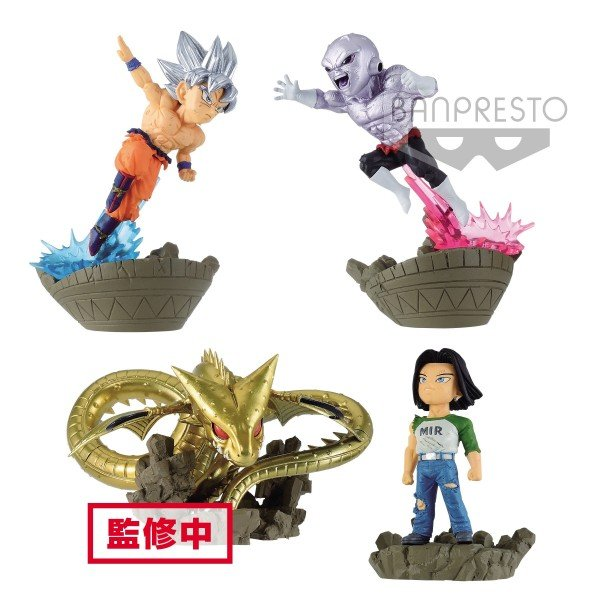 Figurine WCD Volume 2 - World Collectable Diorama
