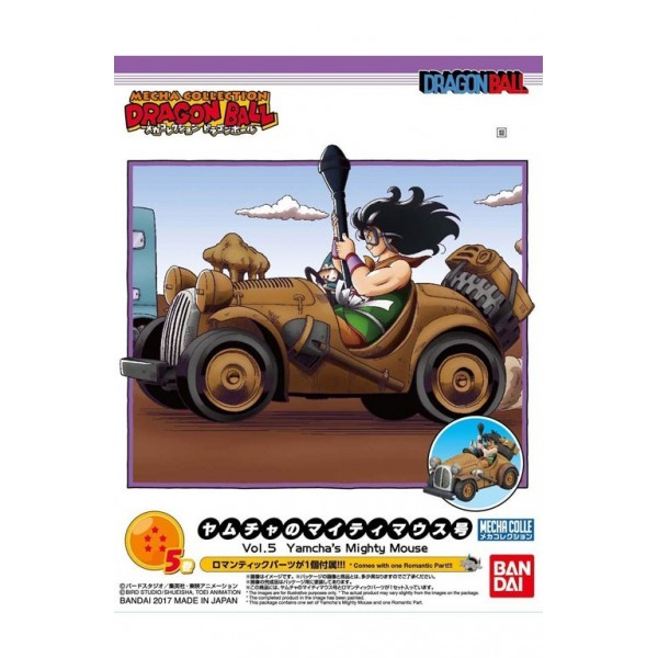 Yamcha's Mighty Mouse Mecha Collection Vol. 5