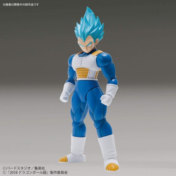 Vegeta SSJ God Blue Figure-rise (Special Color)