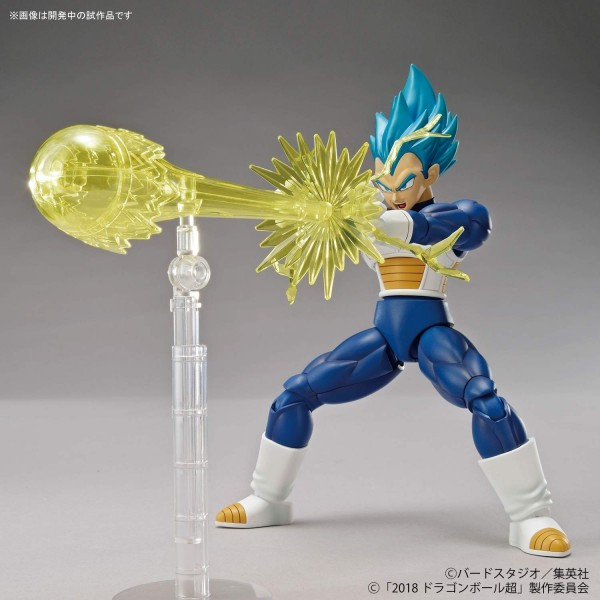 Maquette Vegeta SSJ God Blue Figure-rise (Special Color) Bandai
