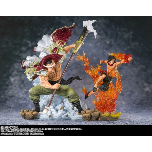 Edward Newgate Figuarts Zero Pirates Capitain One Piece