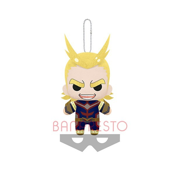 Peluche All-Might Tomonui Night Training