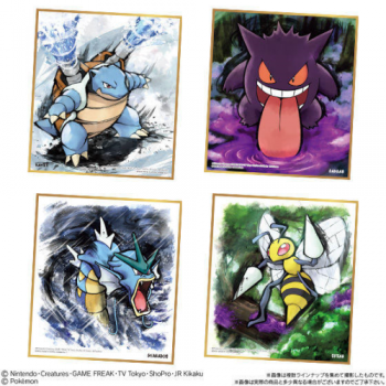 Shikishi Pokémon Vol. 1 (Pack de 10)