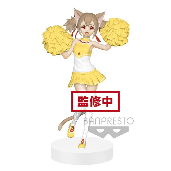 Figurine Silica Hooray Love Cheers EXQ